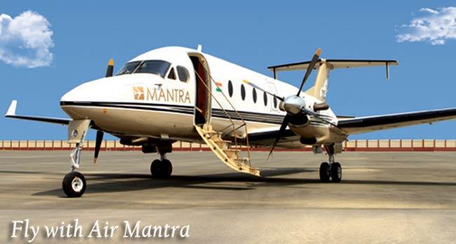 Air Mantra Flights