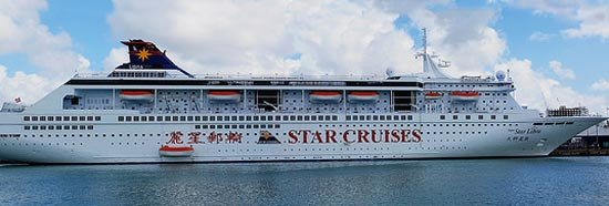 Super star libra cruise