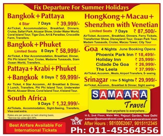 Samaara Travels Summer Holiday Tour