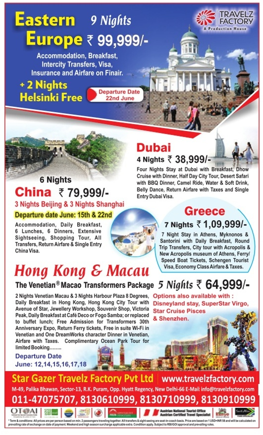 Travelz Factory International Tour Packages