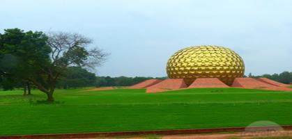 Auroville City