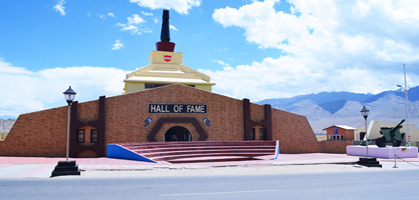 Hall Of Fame, Leh