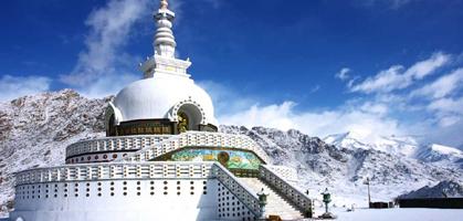 Shanti Stupa