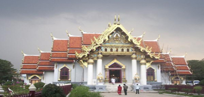 Thai Temple Bodh Gaya
