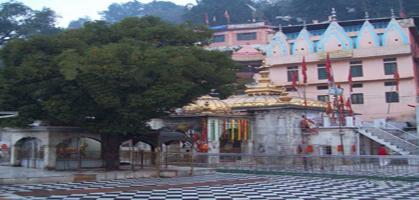 Mata Jwala Ji Temple