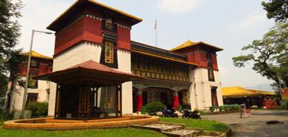Research Institute of Tibetology, Gangtok