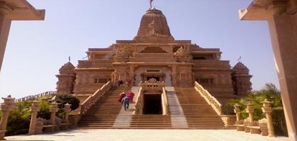 Jain Gumpha Mandir