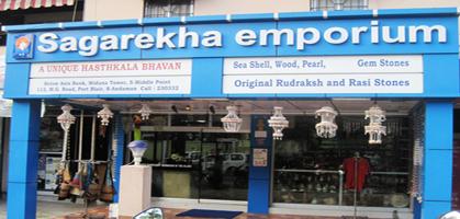 Sagarekha Emporium