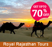 Heritage Rajasthan Packages 2017