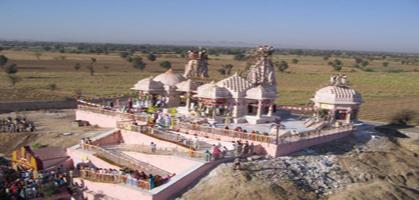 Bhinmal