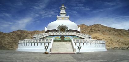 Shanti Stupas