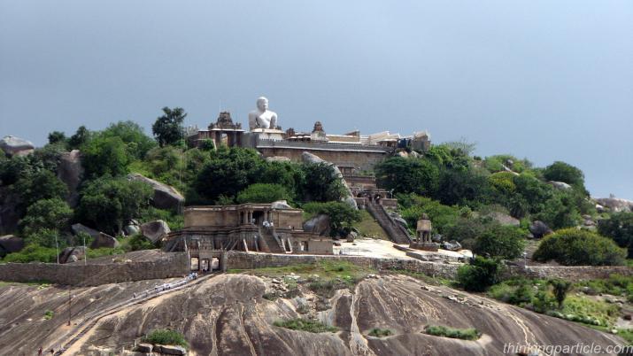 Vindhyagiri hills