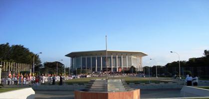 Bandaranaike Memorial International