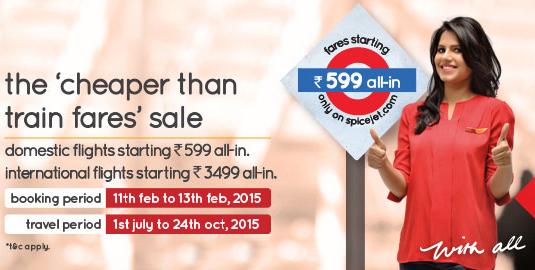 CheaperFares at  Rs 599