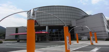 Hiroshima History Museum