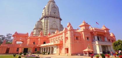 Kashiviswanath Temple