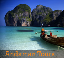 Andaman Tour Packages 2017