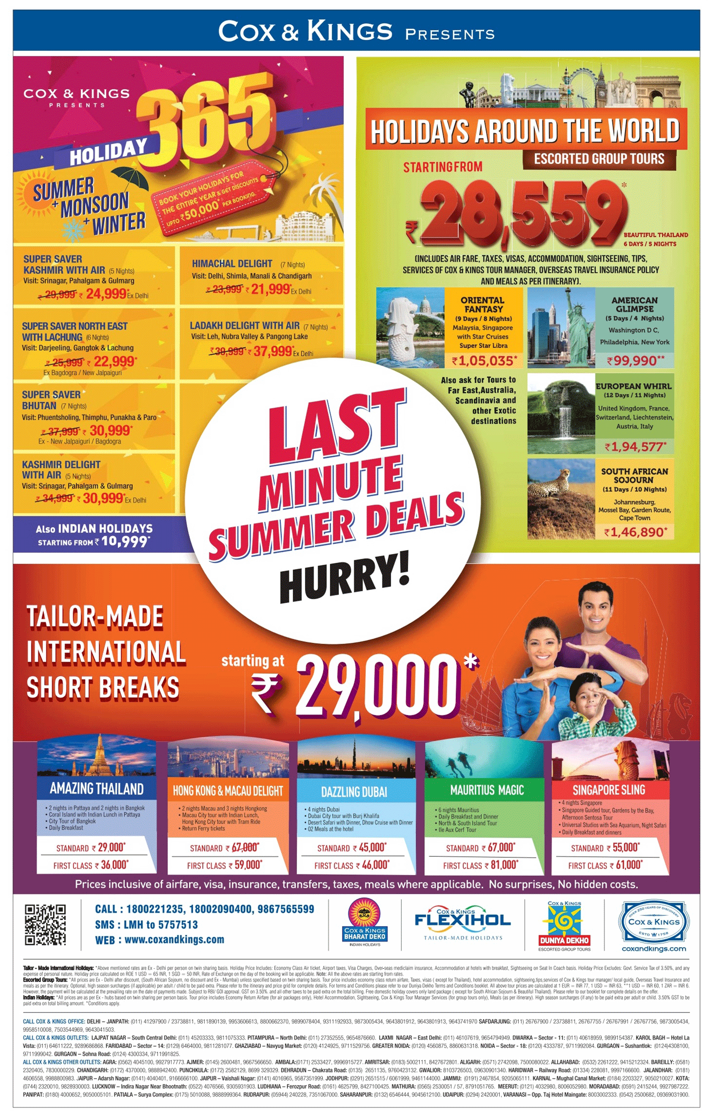 Cox  Kings Last Minute Travel Packages Deal  Cox  Kings