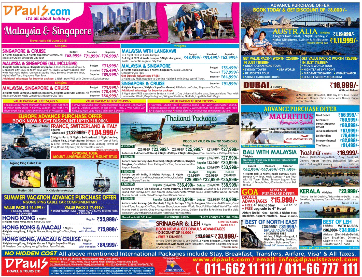 Explore Domestic Tour Package By D Pauls  Travel Package