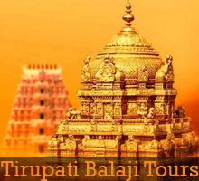 Tirupati Balaji Temple Tours