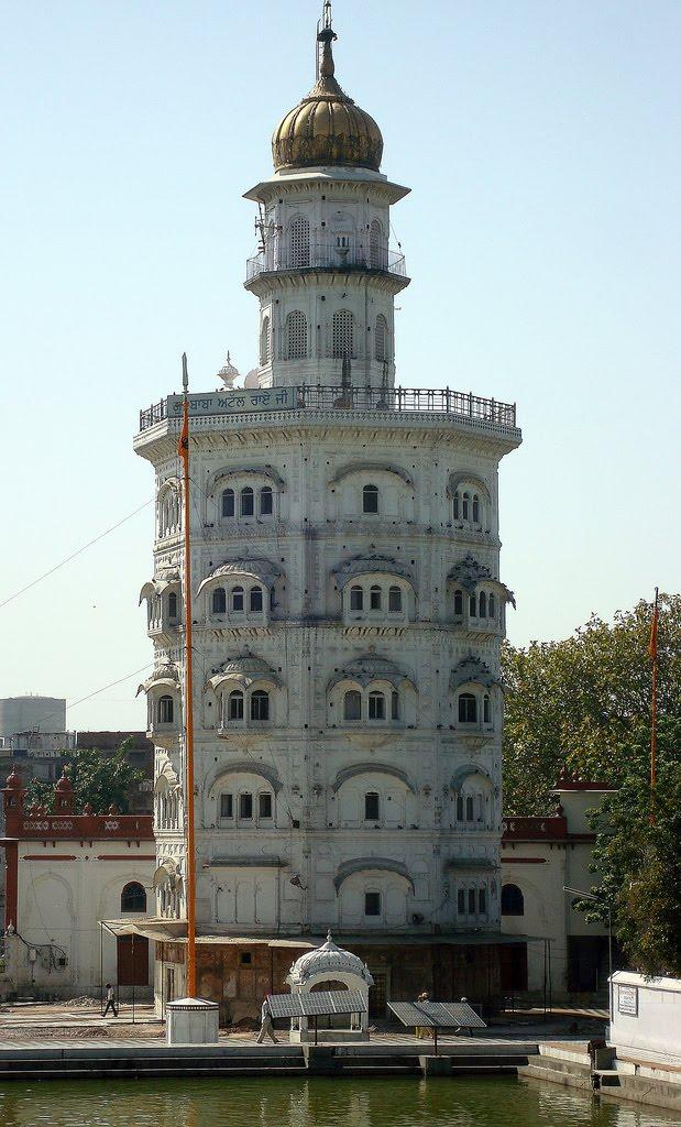 Amritsar Baba Atal Rai Tower