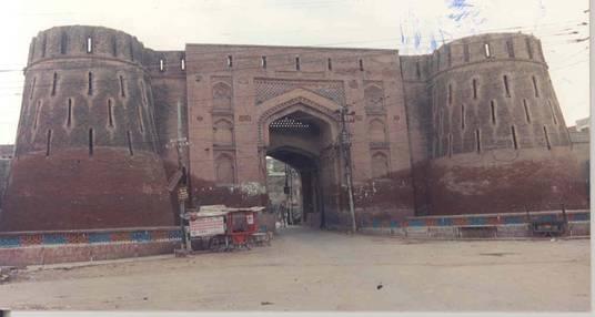 BARSI GATE
