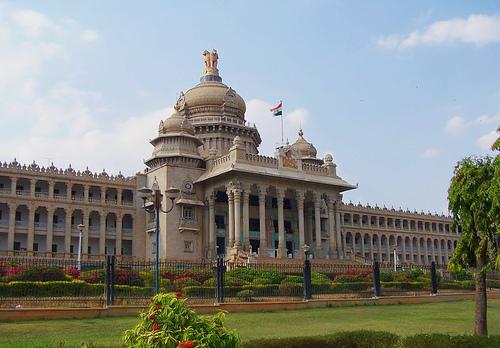 Bangalore Vidhanshabha