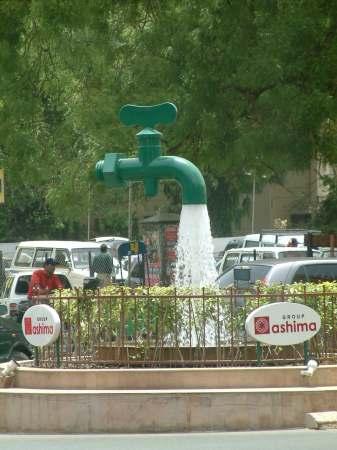 Brunnen Ahmedabad