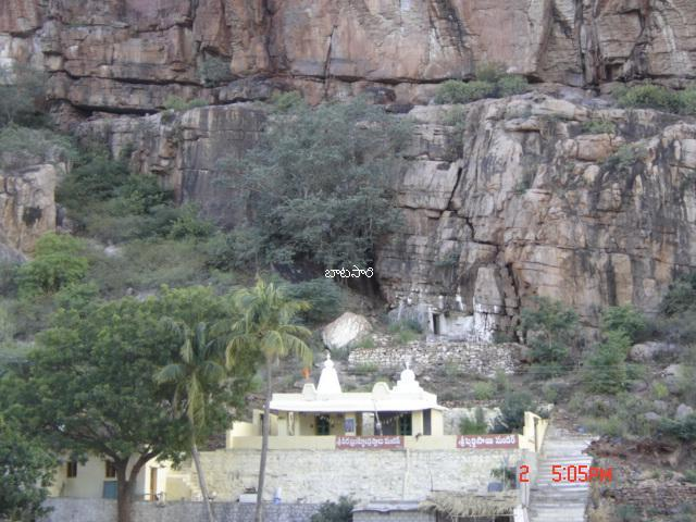 Gandi Shirdi Sai Baba Temple