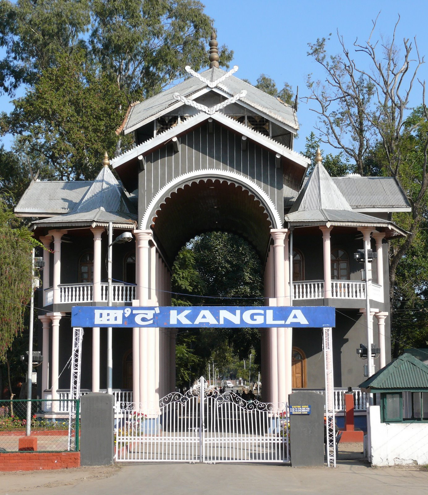 Imphal Kangla Gate