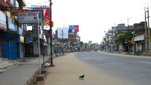Jorhat Town