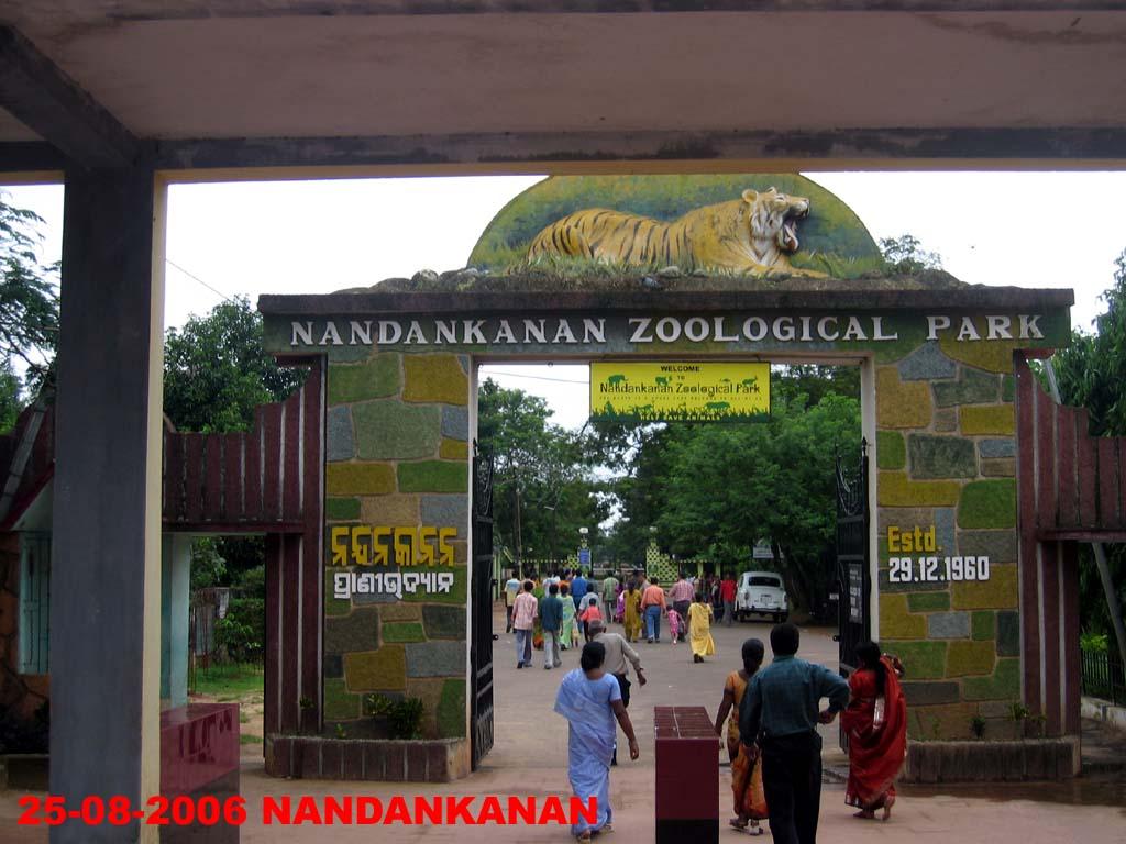 Nandan Kanan Zoological Park