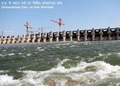 Omkareshwar Dam