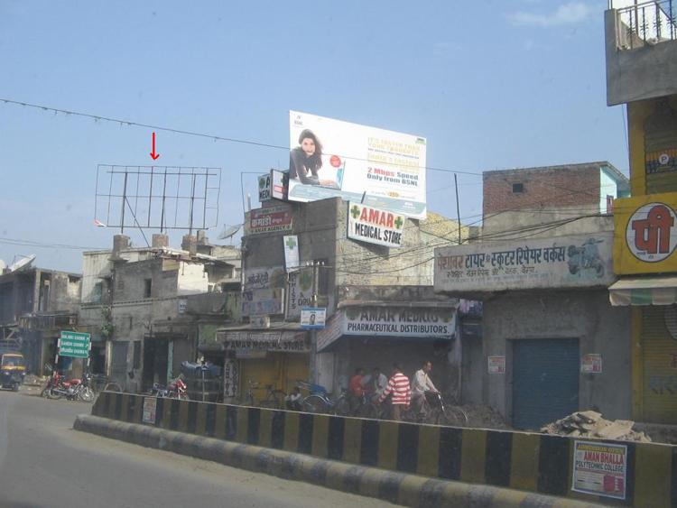 Pathankot City