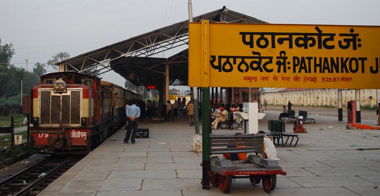 Pathankot Railway Station