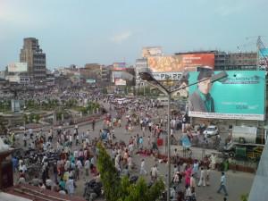 Patna City