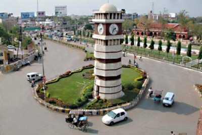 Raipur City