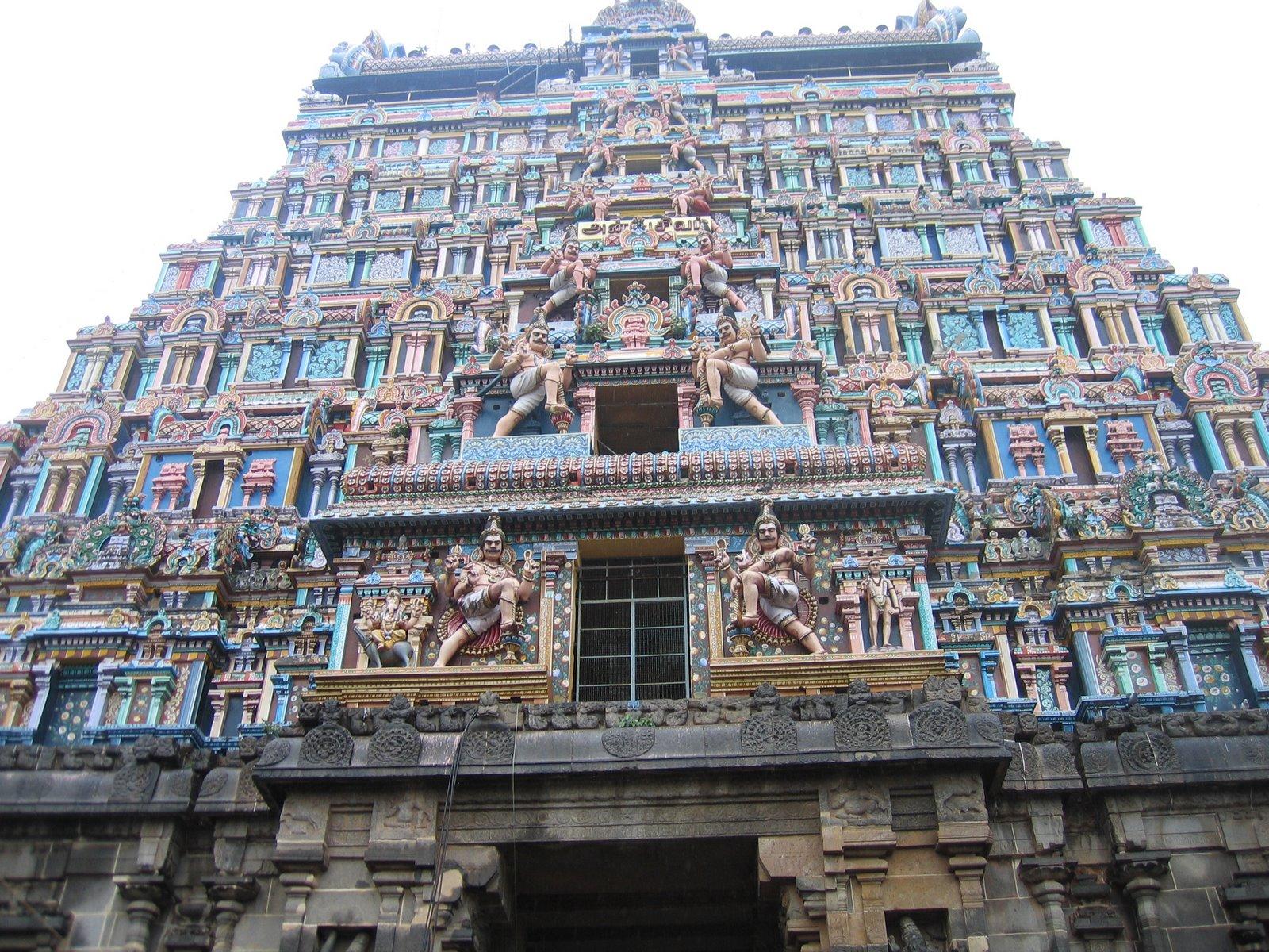Shiva Temples, Chidambaram