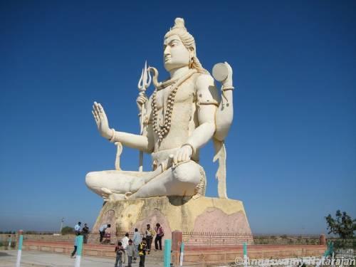 Shree Nageshwar Temple