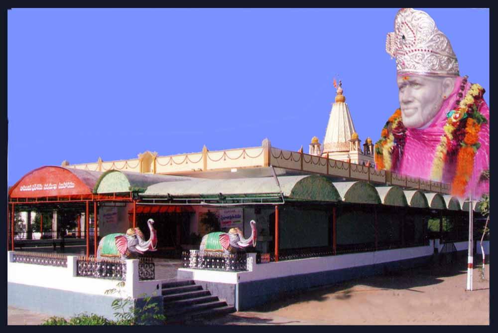 Sirdi Saibaba Temple