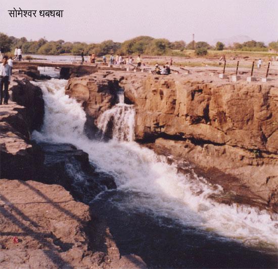 Someshwar Dhabdhaba