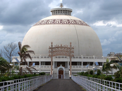 The Diksha Bhoomi