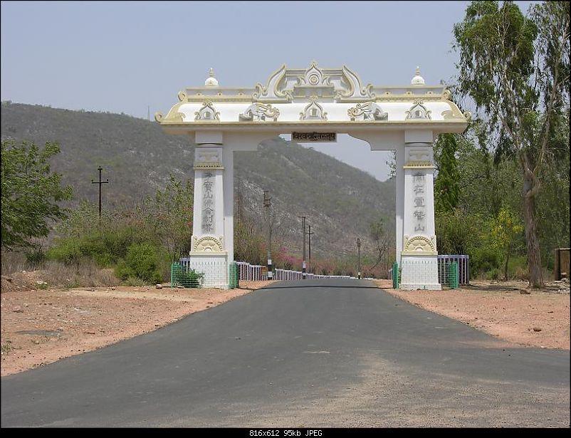 Trails of Magadh
