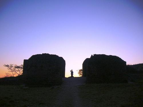 Itanagar Fort